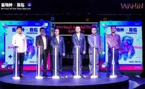 """美的广州新品牌发布 华凌厨卫引领""""年轻态""""新生活防水箱"""